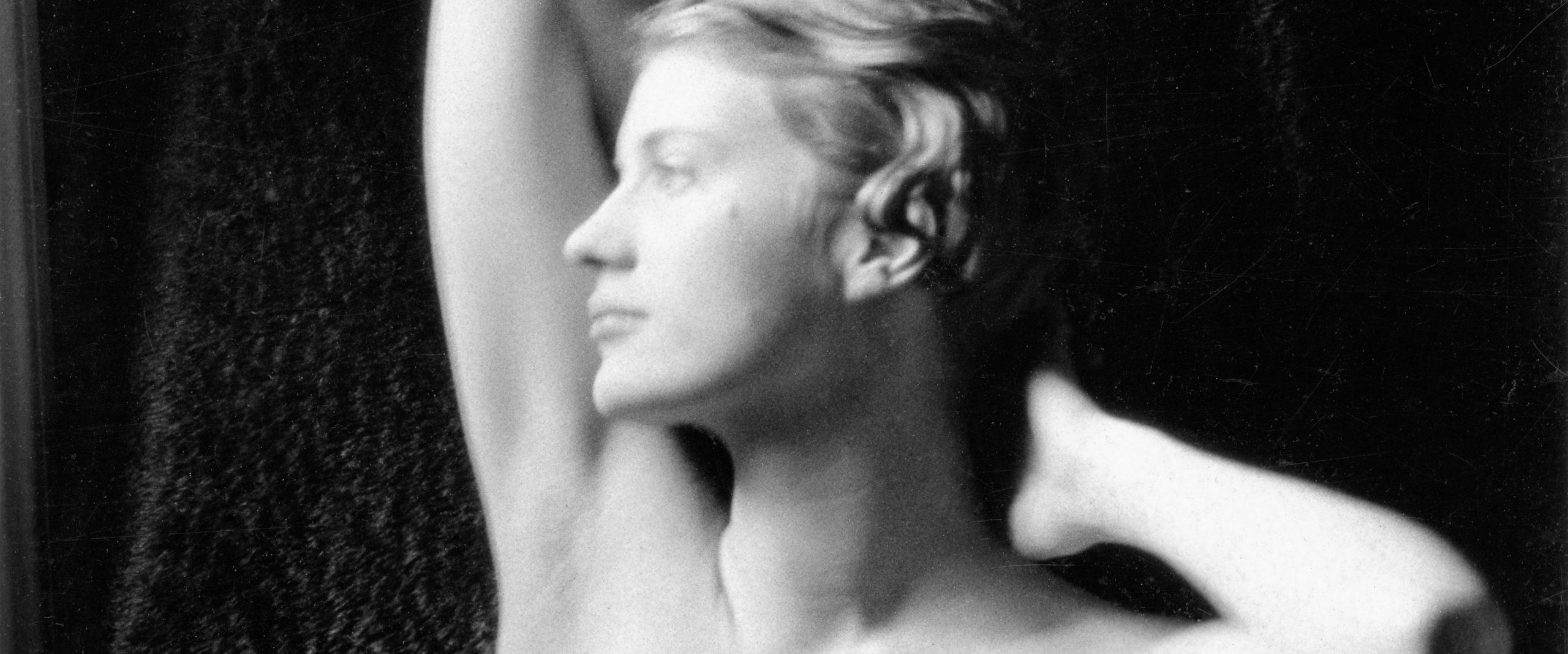 The Dali Museum, Copyright_LeeMillerArchives_Self_portrait_Paris_France_1930-scaled.jpg
